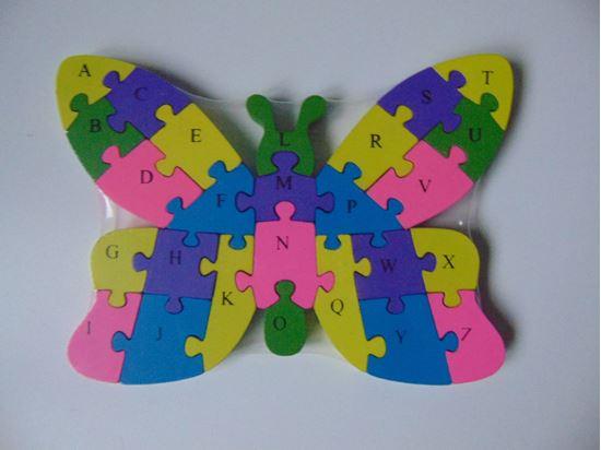 Picture of Puzzle - pillangó